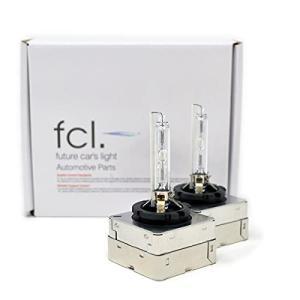 fcl 35W D1S 純正交換用HIDバルブ 8000K|ea-s-t-store