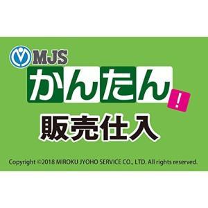 MJSかんたん!販売仕入|ea-s-t-store