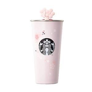ea s t store eex448925 - 韓国スタバタンブラー・マグカップおすすめ20選を一挙紹介!