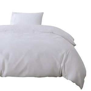 掛ふとんカバー シングル エジプト産の超長綿の上品なシルクのような肌触り ホテル品質掛け布団カバー ...