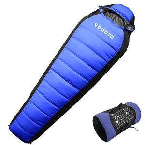 【YOGOTO】寝袋 シュラフ ダウン 連結可 耐寒温度−15℃ スリーピングバック シェラフ マミー型 冬用 羽毛 車内泊|ea-s-t-store
