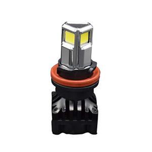 RAYD(レイド) バイクLEDヘッドライト HS5対応 直流交流兼用 カプラー付ポン付け可能 3面発光 180日製品保証 Hi2500lm/L|ea-s-t-store