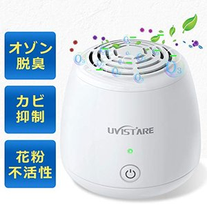 uvistare オゾン発生器 脱臭機 小型脱臭機 オゾン脱臭器 消臭 静音 タバコ臭 トイレ クローゼット ペット 日本語|ea-s-t-store