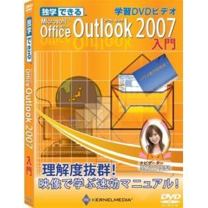 独学できる Office Outlook 2007入門 ea-s-t-store