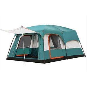 CampGear 日本正規品 8人用 2ルーム 大型 折りたたみ式テント 撥水加工 防水 紫外線防止 通気性 登山 軽量・コンパ ea-s-t-store