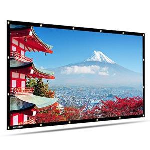 プロジェクタースクリーン HENZIN ポータブル 100インチ?16:9 壁掛け 折りたたみ式 PVC 投影スクリーン ホームシア|ea-s-t-store