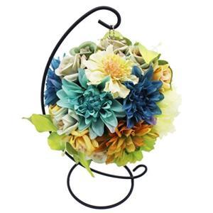 Lumiphire 造花 アレンジメント スタンド付 花のボール インテリア おしゃれ 人気 誕生日 母の日 プレゼント 女性 ea-s-t-store