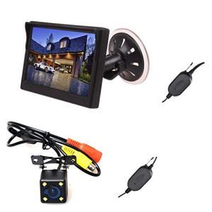 無線5インチ バックモニターセット 車のフロントガラス吸盤/オンダッシュ取り付け バックカメラLED暗視機能付|ea-s-t-store