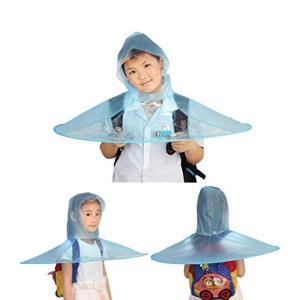 創造的なufo防水ハンズフリー傘レインハット帽子キャップレインコートアウトドア釣りゴルフ子供大人学生...