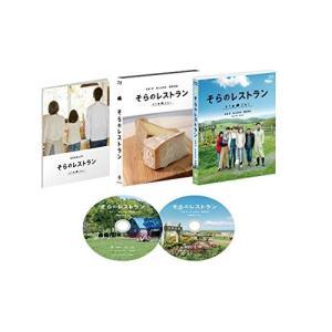 そらのレストラン Blu-ray|ea-s-t-store