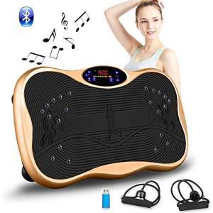 振動マシン ぶるぶる マシン ミニ パワーウェーブ 振動ステッパー フィットネスマシン 99段階5モード Bluetooth音|ea-s-t-store
