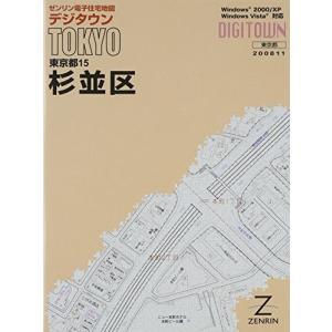 デジタウン東京都杉並区 200811|ea-s-t-store