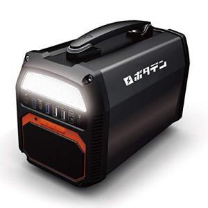e-life-line ポータブル電源 蓄電池 大容量 124,800mAh 瞬間最大600W 日本仕様 バッテリー LEDライト ランタン 懐中電灯|ea-s-t-store