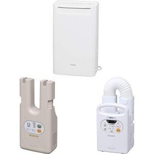 【セット販売】アイリスオーヤマ 衣類乾燥除湿機 タイマー付 除湿量 6.5L コンプレッサー方式 D...