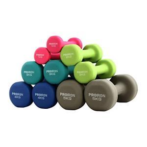 PROIRON ダンベル 10kg エクササイズ ネオプレンゴムコーティング [筋力トレーニング 筋...