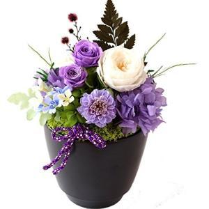 Azurosa(アズローザ) プリザーブドフラワー ギフト 枯れない花 バラ オールドローズ ダリア アジサイ 和風 陶器 ea-s-t-store