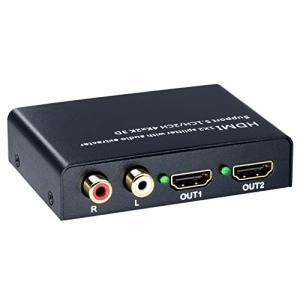 ELEVIEW HDMI 分配器 1入力 2出力 + 音声 分離(SPDIF/Toslink 光デジタル + RCAステレオ音声出力)hdmi スプリッター 音声|ea-s-t-store