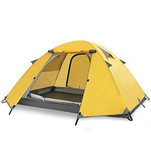 STAR HOME 4シーズンに適用アウトドア テント 2-3人用 ツーリングテント 二層構造 高通気性 防雨・防風・防災 折り|ea-s-t-store