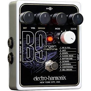 Electro-Harmonix B9 Organ Machine 並行輸入品|ea-s-t-store