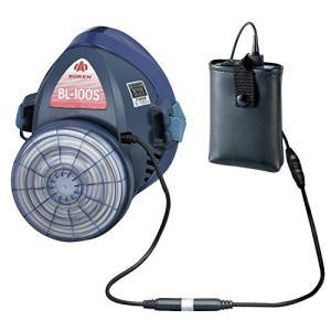 興研 電動ファン付き呼吸用保護具 サカヰ式 BL-100S-05 電池・充電器付 387037|ea-s-t-store