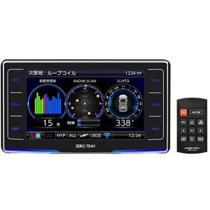コムテック GPS液晶レーダー探知機 ZERO 704V 無料データ更新 移動式オービス/ゾーン30対応 OBD2接続 ドライブレコ|ea-s-t-store