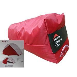MSR (エムエスアール) Elixir1 (エリクサー1) テント 1人用 グレーレッド (フットプリント標準装備) 米国正規品 アウ ea-s-t-store