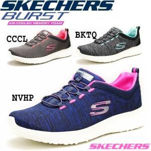 セール スケッチャーズ バースト スニーカー レディース SKECHERS BURST 12431 CCCL BKTQ NVHP 返品交換不可|eagle-shoes
