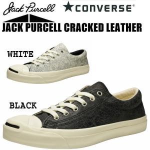 コンバース ジャックパーセル メンズ スニーカー CRACKED LEATHER クラックドレザー ホワイト ブラック|eagle-shoes