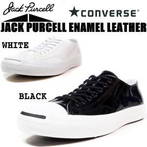 コンバース ジャックパーセル メンズ スニーカー JACK PURCELL ENAMEL LEATHER エナメル レザー ホワイト ブラック|eagle-shoes