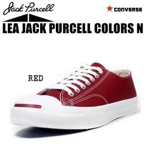 セール コンバース ジャックパーセル レディース メンズ スニーカー レザー カラーズ N  ローカット レッド アウトレット 返品交換不可|eagle-shoes