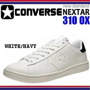 コンバース スニーカー メンズ レディース ネクスター CONVERSE NEXTAR 310 ホワイト ネイビー|eagle-shoes