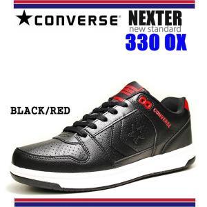 コンバース スニーカー ローカット メンズ ネクスター CONVERSE NEXTAR 330 OX ブラック レッド|eagle-shoes