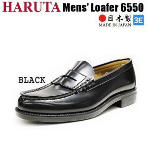 HARUTA ハルタ 6550 メンズ ローファー 黒 ブラック|eagle-shoes