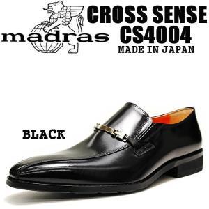 マドラス メンズ ビジネス ビットローファー madras CROSS SENSE マドラス クロスセンス CS4004 黒 ブラック|eagle-shoes