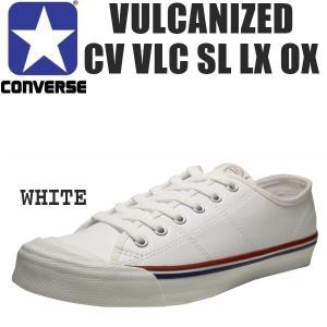 コンバース メンズ レディース スニーカー バルカナイズド CV VLC SL LX OX ホワイト|eagle-shoes