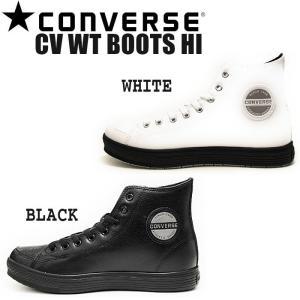 コンバース スニーカーハイカット メンズ CV WT ブーツ HI ホワイト ブラック|eagle-shoes