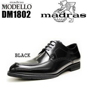 マドラス モデロ メンズ ビジネス Uチップ 防水 madras MODELLO DM1802 黒 ブラック|eagle-shoes
