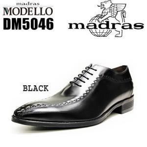 マドラス モデロ メンズ ビジネス スワールトゥ レースアップ madras MODELLO DM5046 黒 ブラック|eagle-shoes