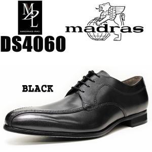 マドラス ロングノーズ スワールモカ ビジネス madras MODELLO MDL DS4060 黒 ブラック|eagle-shoes