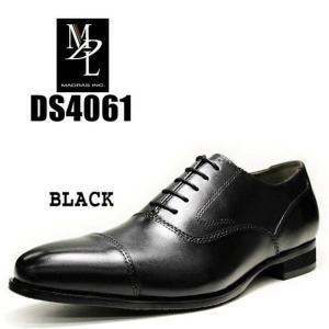 マドラス ビジネス ロングノーズ ストレートチップ madras MODELLO MDL DS4061 ブラック 黒|eagle-shoes