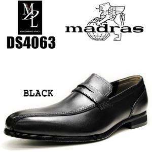 マドラス ビジネス ロングノーズ スリッポン madras MODELLO MDL DS4063 ブラック 黒|eagle-shoes