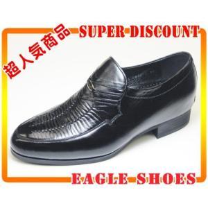 マドラス メンズ シークレット ビジネス madras DoWalk DW1562 黒 ブラック 身長6cmアップ|eagle-shoes