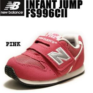 ニューバランス ベビー スニーカー new balance FS996 CII ピンク|eagle-shoes