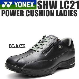 ヨネックス レディース ウォーキング YONEX パワークッション SHW LC21 黒 ブラック|eagle-shoes