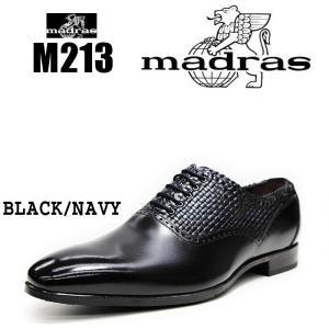 マドラス 50周年記念モデル メンズ フォーマル ビジネス レースアップ メッシュ スクエアトゥ madras M213 ブラック ネイビー|eagle-shoes