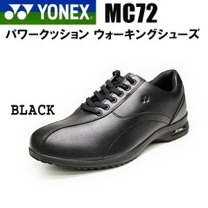 ヨネックス メンズ ウォーキングシューズ YONEX パワークッション MC72 ブラック|eagle-shoes