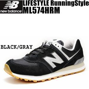 ニューバランス スニーカー メンズ レディース ランニング new balance ML574 HRM ブラック|eagle-shoes