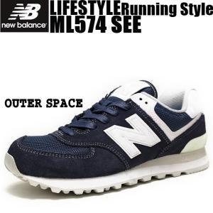 ニューバランス スニーカー メンズ レディース ランニング new balance ML574 SEE アウタースペース|eagle-shoes