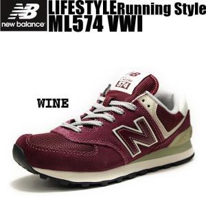 ニューバランス スニーカー メンズ レディース ランニング new balance ML574 VWI ワイン|eagle-shoes