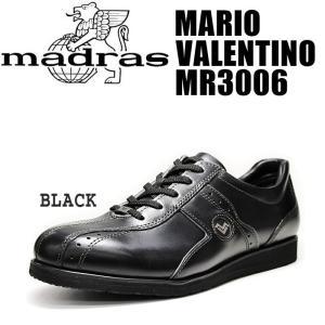 マリオ バレンティノ メンズ ビジネス ウォーキング スニーカー MARIO VALENTINO MR3006 黒 ブラック|eagle-shoes